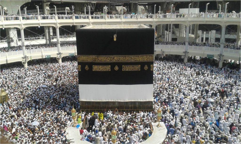 Thawaf Haji