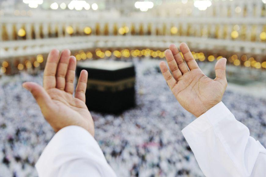 Cara Haji Mabrur