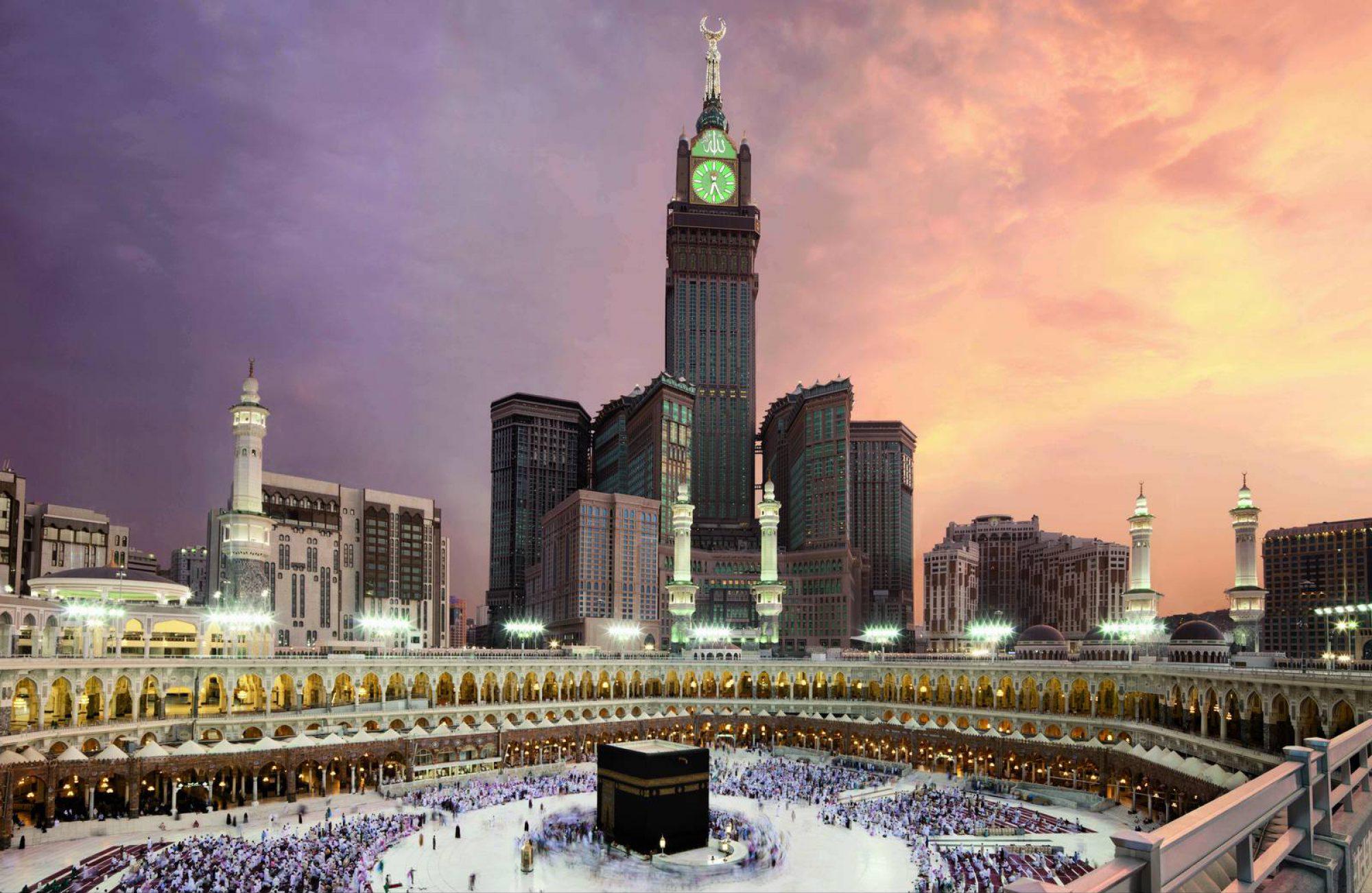 Pengetahuan Haji Umroh
